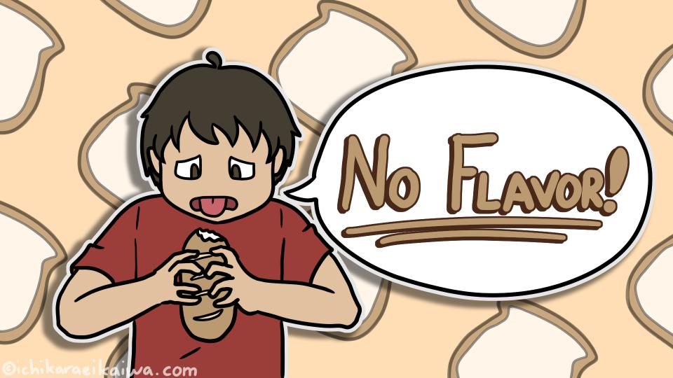 まずそうにパンを食べながら、記事のタイトルを言い出す男子