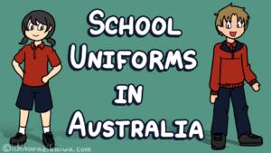 タイトルの両側に立つ、オーストラリアの制服を着た少年と少女