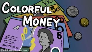 オーストラリアのお金と、記事のタイトル