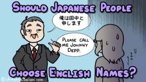 自分のことをジョニーデップと呼ぶように促す日本人のおっさんと、それに対して引く外国人と、記事のタイトル