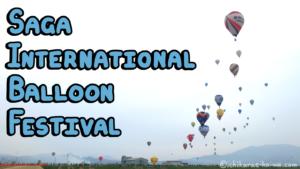 佐賀インターナショナルバルーンフェスタで空を飛ぶ気球たち