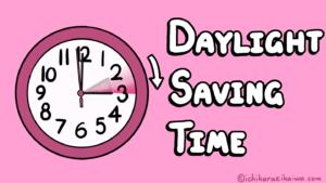 2時になったとたんにサマータイムに切り替わって3時になる時計と、記事のタイトル「Daylight Saving Time」