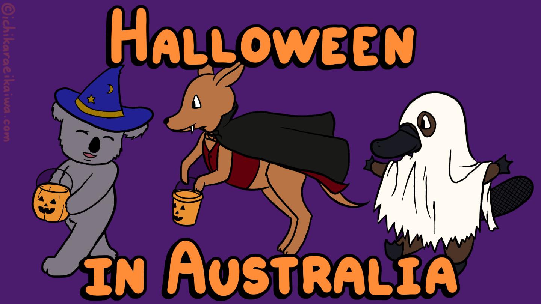 ハロウィーン仮装をしてトリックオアトリートをするコアラ、カンガルー、カモノハシ