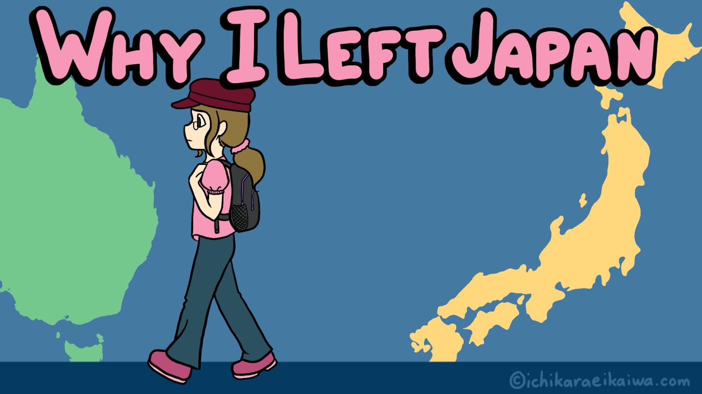 リュックを背負って日本を離れる外国人