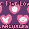 5つの愛の言語を表すイラストの入ったハートと記事のタイトル